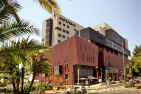 Клиника Ассута, Израиль