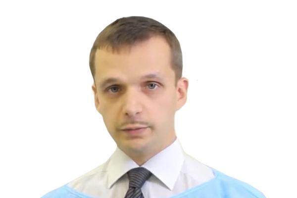 Доктор Бурдюков Михаил Сергеевич