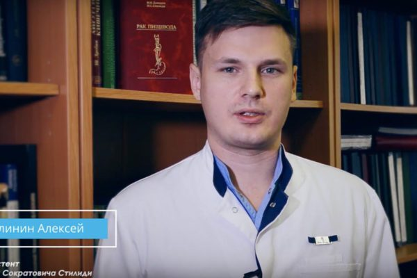Видеоотзыв ассистента Стилиди Ивана Сократовича – Алексей Калинин
