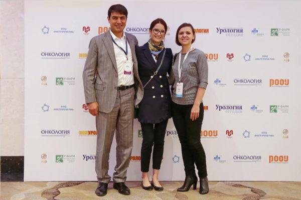 Участие в международном конгрессе Российского общества онкоурологов (РООУ)