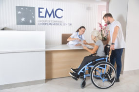 Центр медицинской реабилитации EMC