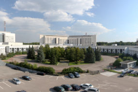 ФГБУ «НМИЦ кардиологии» Минздрава России