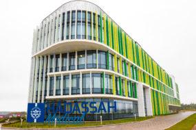 Госпиталь Хадасса Медикал «Hadassah Medical»