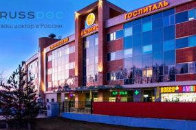 """Новый партнер ООО """"Русский доктор"""" — Клинический Госпиталь «Лапино»"""
